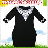 плаття чорне з сірим накатом 42р.