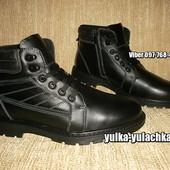 Кожаные зимние ботинки Внутри натуральный мех