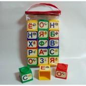 Большие кубики-конструктор Абетка (Азбука)