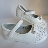 Беленькие туфли со стразами 14,5-16 см