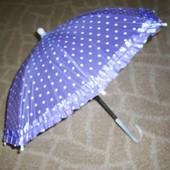Очаровательный зонт для самых маленьких принцесс