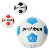 Мяч футбольный VA 0018