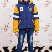 """Куртка-жилет для мальчика """"Boys"""" р-ры 116-146"""