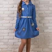 Детское платье 122-140р