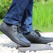 Туфли мокасины Т199