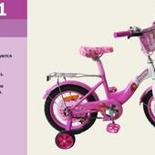 Двухколесный велосипед 14'' розовый (171421) с приставными колесиками
