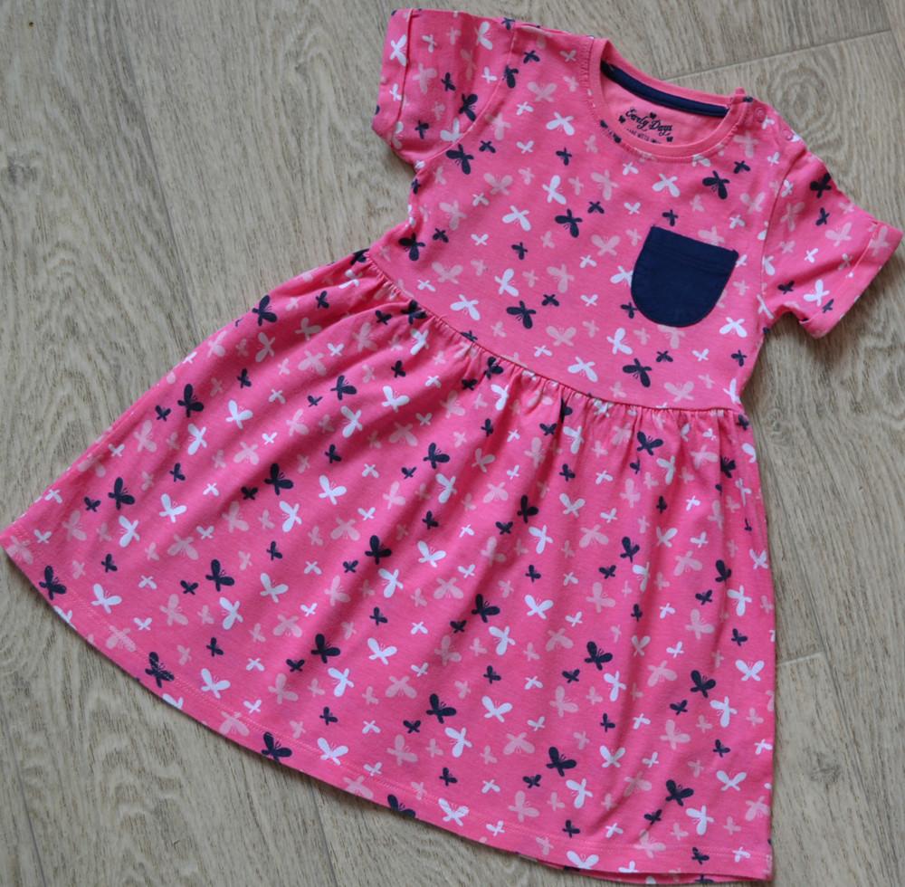 Детское платье 80 годов