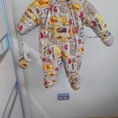 Детский комбинезон для мальчика