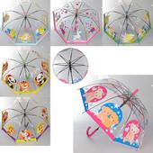 Зонтик детский MK 0851