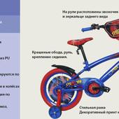 Детский велосипед 12д. 141209 Спайдермен