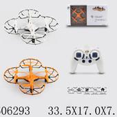 Квадрокоптер на радио управлении, 2 вида, в коробке 33,5*17,0*7,0см