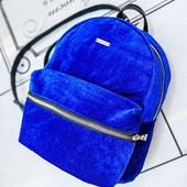 Рюкзак синий электрик велюр (8