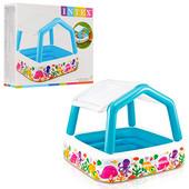 Детский надувной бассейн 57470 Intex со съемной крышей 157х157х122 см
