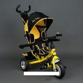 Велосипед трехколесный Best Trike eva 6588 Желтый