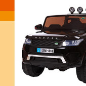 Детский электромобиль J1720 джип
