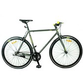 Велосипед Profi fix 28 дюймов G56jolly S700C-5