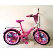 Велосипед 2-х колесный 20 дюймов 172027