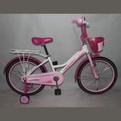 Кросcер Хепи 16 20 дюймов велосипед детский двухколесный Crosser Happy