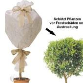 Защитный чехол для укрытия растений и цветов Florabest, Германия, Lidl