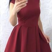 Молодежное женское платье
