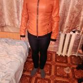 Кожаная весенняя курточка