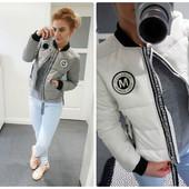 Женская куртка бомбер, белая и серая куртка