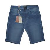 Шорты мужские джинсовые Pull&Bear р.31 М фирменные