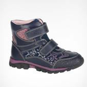 Ботинки Фламинго XB4876