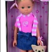 Распродажа - Кукла Маделен 36 см. и щеночек от Simba