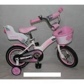 Велосипед двухколёсный 18 дюймов Azimut kids bike crosser-3 розовый