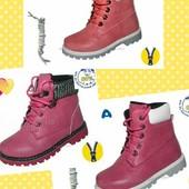РаспродаЖа! Модные зимние ботинки 27-37 р. Натуральная овечья шерсть