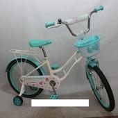 Велосипед двухколёсный 16 дюймов Azimut Mermeid Crosser-8 голубой