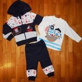 Стильні костюмчики-трійки для малюків Пірати!