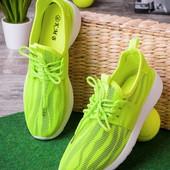 Яркие женские текстильные кроссовки