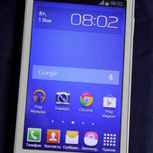 Samsung S7262 DUOS