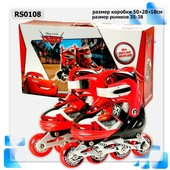 Ролики Disney Cars M (35-38) RS0108