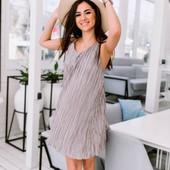 Размеры 42-48 Элегантное женское платье