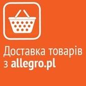 Доставка товаров из Allegro , любой польский сайт