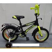 Велосипед детский двухколесный 18 дюймов Рrofi Inspirer G1851