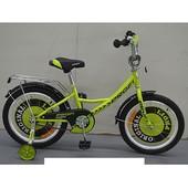 Велосипед детский двухколесный 18 дюймов Рrofi Original boy G1842