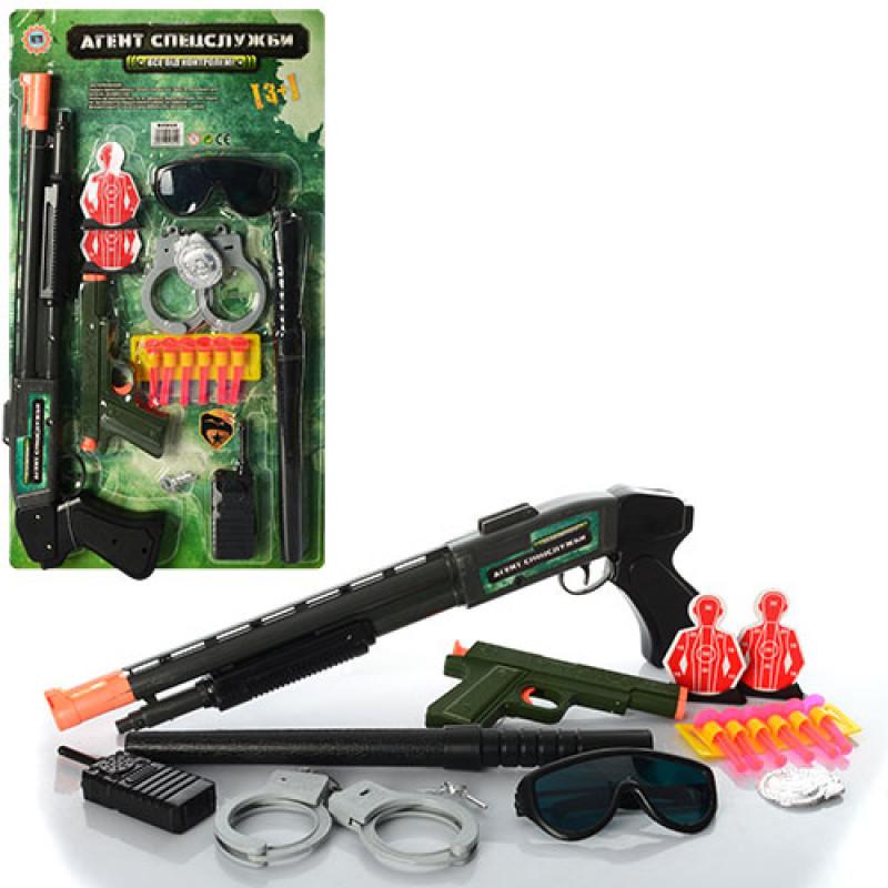 Набор полиции M 0259 U/R для мальчиков: ружьё, очки, пистолет, дубинка, наручники фото №1