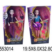 "Кукла ""Descendants"" на шарнирах, с аксессуарами, 2 вида, в коробке 19,5*6,0*32,8см"