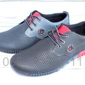 Спортивные мужские туфли, кроссовки на лето, 2 цвета