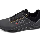 Мужские кроссовки Columbia Peakfreak Nomad черные