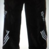Новие спортивние штани подростковые плащевка распродажа можно опт