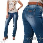 Модель №: W5745 Джинсы женские lady N батальные