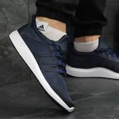 Кроссовки мужские Adidas Bounce dark blue