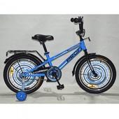 Велосипед детский Profi G1874 Forward 18 дюймов