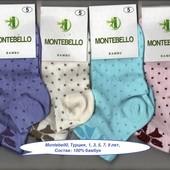 Носки детские Montebello Бантик 12, 14, 16, 18, 20 р., 100% бамбук, аромат.
