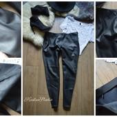 Кожаные штаны-леггинсы Next,р-р ХЛ